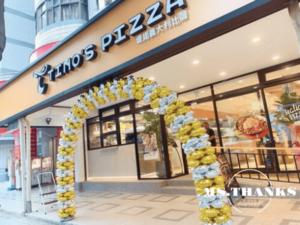 TINO'S PIZZA 林口文化門市