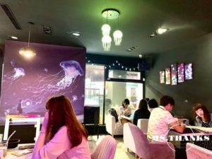水母餐酒館