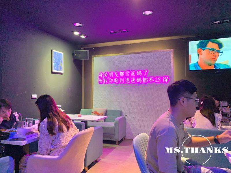 Jellyfish 水母餐酒館