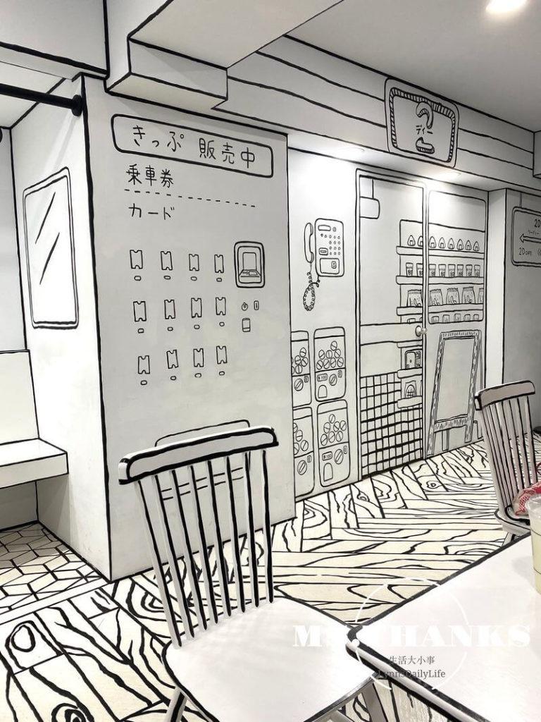 2D cafe Taiwan