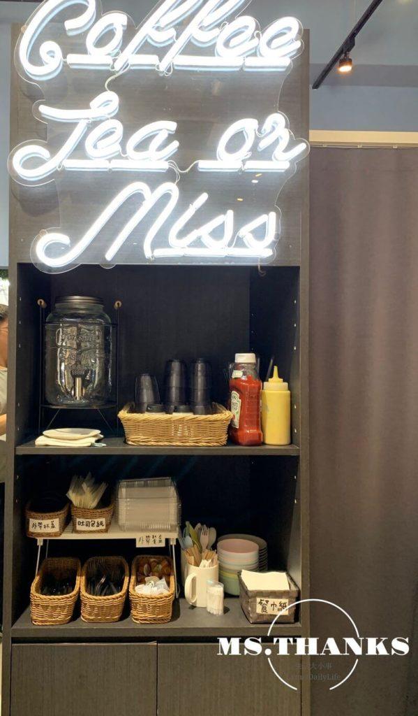 MISS秘食咖啡 店內環境