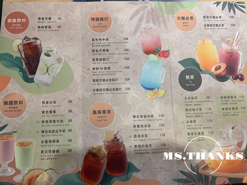韓虎嘯桃園新光影城青埔門市