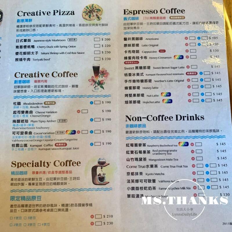 成真咖啡 桃園藝文町店 菜單