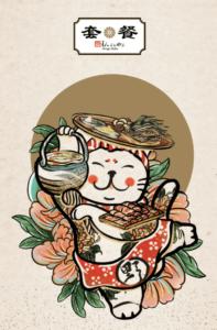 野人shabu 冷藏/熟成高級肉專門 三峽店