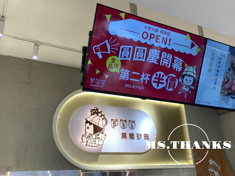 李圓圓 Bubble Lee桃園中正店