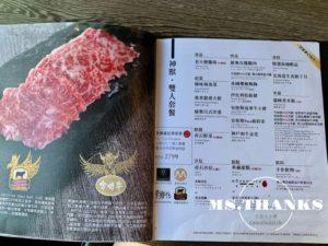 青石代 Zendon Yaki燒肉專門店