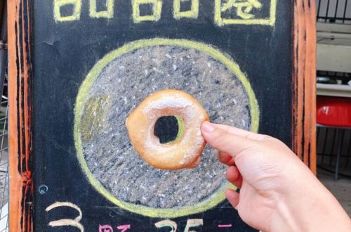 Nick Boy's Donuts 俄羅斯甜甜圈